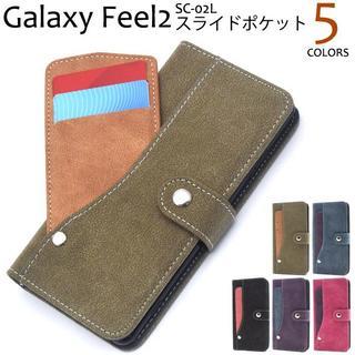 新品■Galaxy Feel2 SC-02L用ポケット付ソフトレザーケース