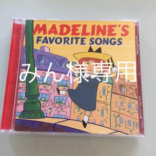 ファミリア(familiar)のマドレーヌちゃん CD (キャラクターグッズ)