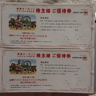 2枚 鈴鹿サーキットor ツインリンクもてぎ 優待券 (遊園地/テーマパーク)