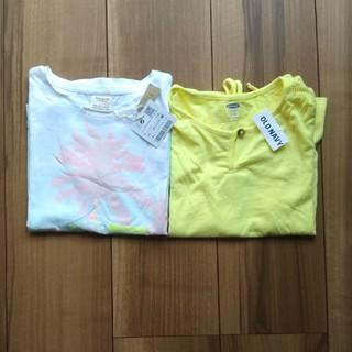 ザラ(ZARA)の【未使用】Tシャツ カットソー 2枚セット(Tシャツ/カットソー)