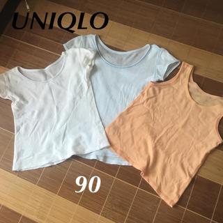 ユニクロ(UNIQLO)のUNIQLO メッシュ 肌着 90(下着)