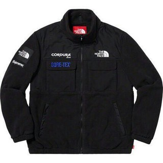 Supreme - Supreme® Expedition Fleece Jacket