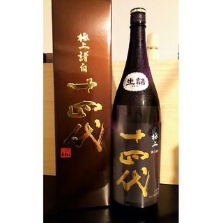 十四代 極上諸白 1800ml (日本酒)