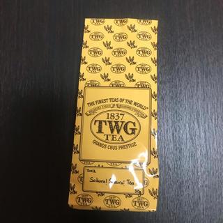 【自分へのご褒美に】ラスト1点 高級紅茶TWG サクラサクラティー(茶)