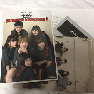 裁断済み BiSH ALL YOU NEED is BAND SCORE!!2 (ポピュラー)