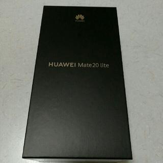 アンドロイド(ANDROID)の新品未開封 Huawei Mate 20 lite ブラック (スマートフォン本体)