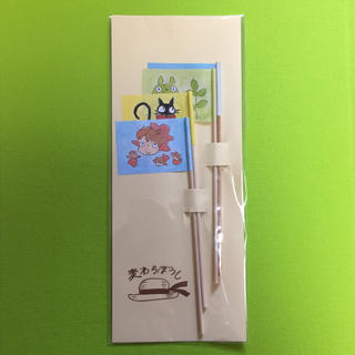 ジブリ(ジブリ)の三鷹の森ジブリ美術館 ジブリの旗セット 4本入(キャラクターグッズ)