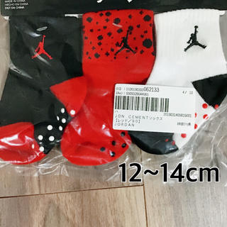 ナイキ(NIKE)の新品   ナイキ  NIKE  ジョーダン 靴下  ソックス  12~14(靴下/タイツ)