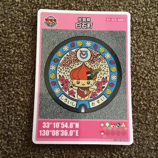 マンホールカード(その他)