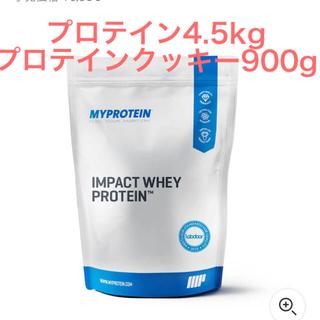 マイプロテイン ココナッツ4kg +クッキー+α(プロテイン)