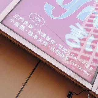 ♥専用(その他)