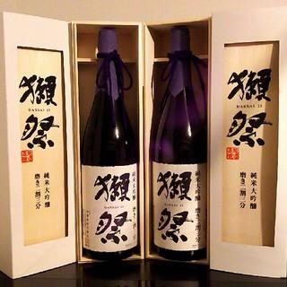 獺祭二割三分1800ml  2本セット(日本酒)