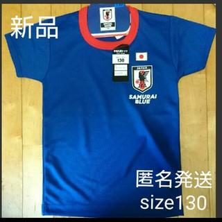 バンダイ(BANDAI)の新品 OFFICIAL GOODS サムライジャパン 半袖 Tシャツ 130(ウェア)
