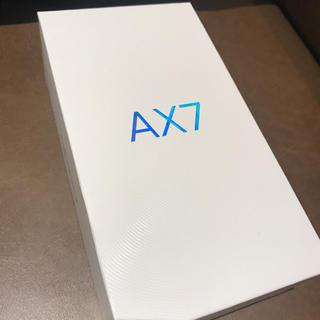 アンドロイド(ANDROID)のOPPO AX7 ブルー新品 未使用(スマートフォン本体)