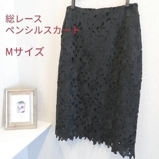 ニコル(NICOLE)のニコルホワイト 総レースペンシルスカート(ひざ丈スカート)