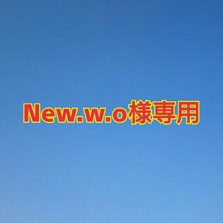 New.w.o様専用 フォーエバーFLP(プロテイン)