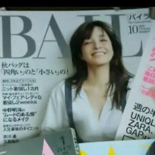 キスマイフットツー(Kis-My-Ft2)の産ちゃん様専用 雑誌1冊(ファッション)