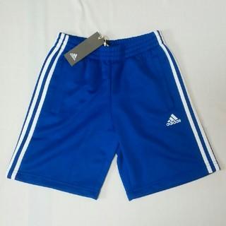 アディダス(adidas)の新品☆adidas 160 ハーフパンツ(パンツ/スパッツ)