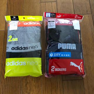 アディダス(adidas)の今だけ値下げ  アディダス&プーマ ボクサーパンツ 2枚 x2セット  (ボクサーパンツ)