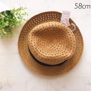 シマムラ(しまむら)の新品タグ 58cm 中折れ ペーパーハット 麦わら帽子 レディース キッズ 茶(帽子)