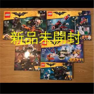 レゴ(Lego)のレゴ バットマン・ムービー 5点 セット 新品未開封 (知育玩具)