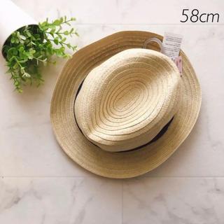 シマムラ(しまむら)の新品タグ 58cm 中折れ ペーパーハット 麦わら帽子 レディース キッズ 生成(帽子)