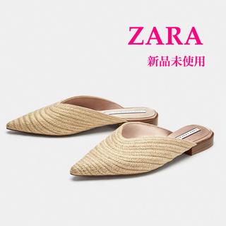 ザラ(ZARA)の新品未使用*編み込みミュール(ミュール)