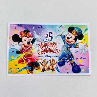 ディズニー(Disney)のディズニーワンデーパスポート(遊園地/テーマパーク)