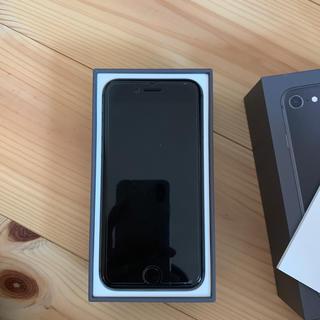 アイフォーン(iPhone)のiPhone8 グレー 256GB(スマートフォン本体)