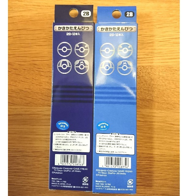 ショウワノート(ショウワノート)のポケモン かきかた鉛筆 2セット エンタメ/ホビーのアート用品(鉛筆)の商品写真