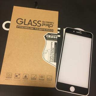 アイフォーン(iPhone)のiPhone8 Plus ガラスフィルム(保護フィルム)