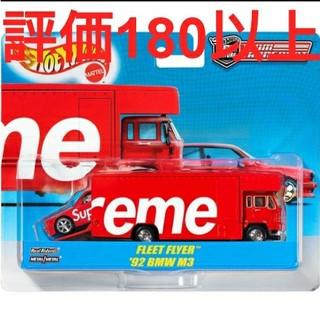 シュプリーム(Supreme)のSupreme Hot Wheels Flyer 1992 BMW M3(その他)