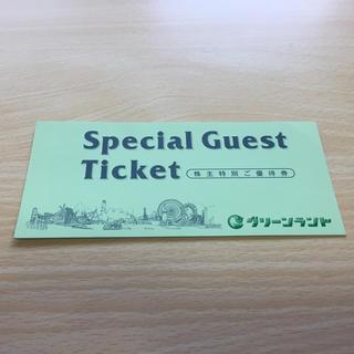 グリーンランド  株主優待券  2枚(遊園地/テーマパーク)