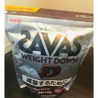 ザバス(SAVAS)のSAVAS★プロテイン★チョコレート味★(プロテイン)