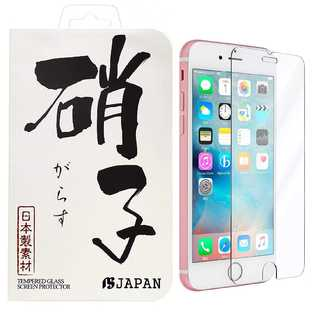 iPhone 6s 6 専用設計 ガラスフィルム 液晶保護フィルム(保護フィルム)