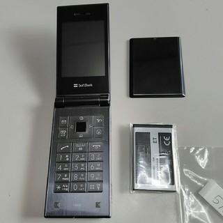 サムスン(SAMSUNG)の740SC SIMロック解除 SIMフリー(携帯電話本体)
