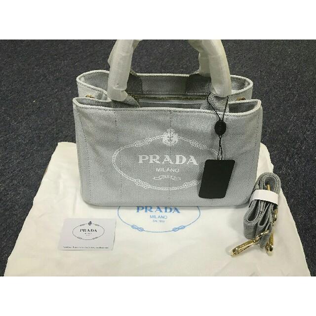 801f07b86d14 PRADA(プラダ)のPrada プラダ レディース ハンドバッグ ショルダーバッグ 中古未使用 レディースの