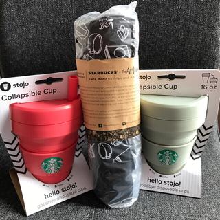 スターバックスコーヒー(Starbucks Coffee)のスターバックス シンガポール stojo (旅行用品)