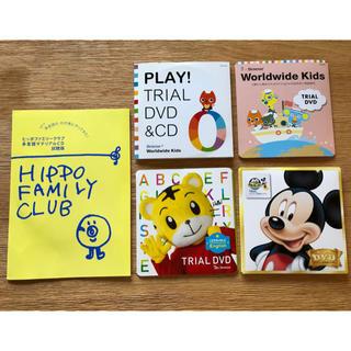 ディズニー(Disney)のEnglish 英語 CD  DVD(キッズ/ファミリー)