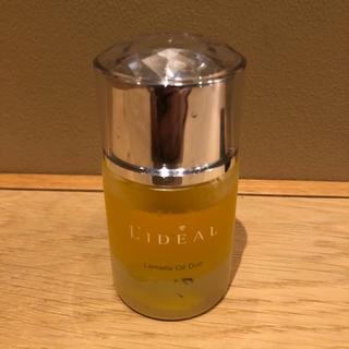 ドゥラメール(DE LA MER)のラメラオイルデュオ植物エキスと保湿成分のブースターリディアルrmksk2美容液(ブースター / 導入液)