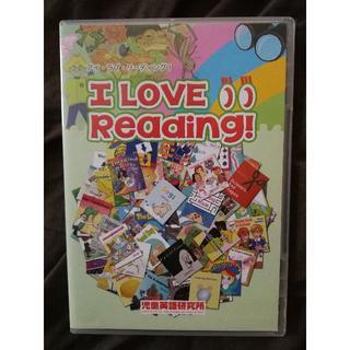 パルキッズ I love reading CD【送料無料】(その他)