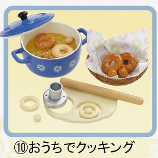 ミニチュア リーメント ぷちサンプル「ぷちドーナッツ」おうちでクッキング(その他)