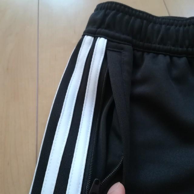 adidas(アディダス)の新品◇adidasのジャージ キッズ/ベビー/マタニティのキッズ服 男の子用(90cm~)(パンツ/スパッツ)の商品写真