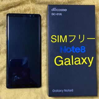 サムスン(SAMSUNG)のGalaxy Note8 SIMフリー ブラック ドコモ版 ケース付き(スマートフォン本体)