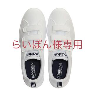 アディダス(adidas)のアディダスネオ バルクリーン2 ベルクロ ネイビー 23.5cm(スニーカー)
