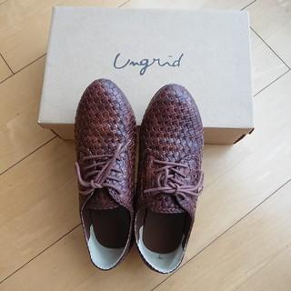 アングリッド(Ungrid)のungridのメッシュフラットシューズ(ローファー/革靴)
