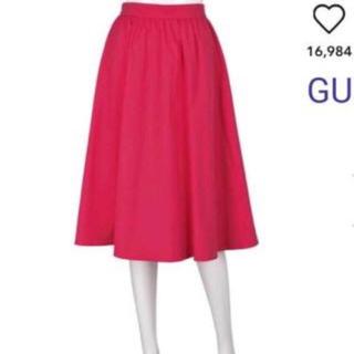 ジーユー(GU)のスカート (ひざ丈スカート)
