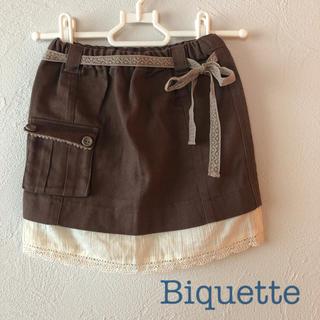 ビケット(Biquette)のビケット Biquette 90サイズ 茶色×ベージュ レース付き スカート(スカート)