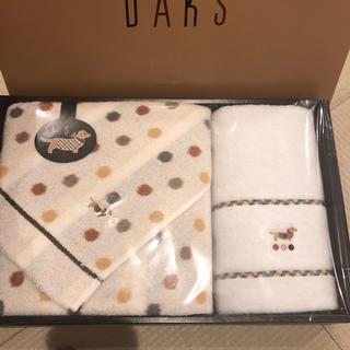 ダックス(DAKS)の新品未使用  DAKS タオルセット(タオル/バス用品)