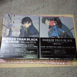 SONY - DARKER THAN BLACK BD-BOX サントラCD セット